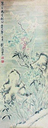 刘海粟 雪景花卉
