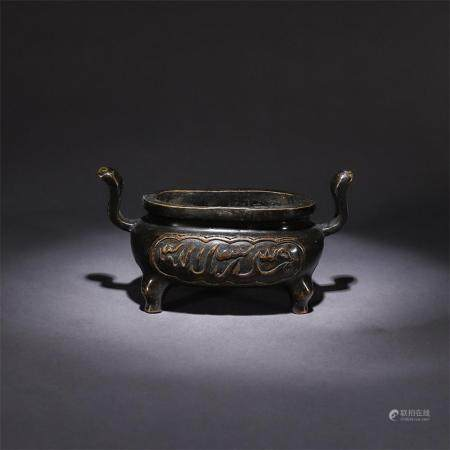 A 'ARABIC-INSCRIBED' TWO-HANDLE CENSER