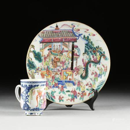 """A GROUP OF TWO CHINESE EXPORT PORCELAIN FAMILLE ROSE """"100 BO"""
