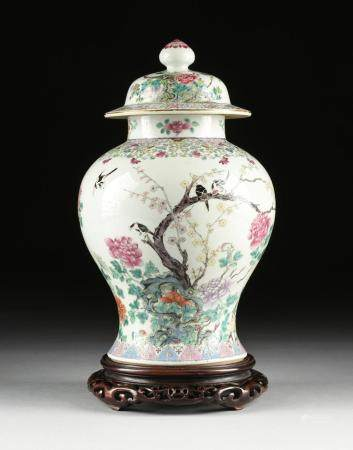 A QING DYNASTY FAMILLE ROSE MAGPIE AND BLOSSOM LIDDED GINGER