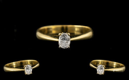 Ladies - Superb Quality 18ct Gold Contemporary Designed Single Stone Diamond Ring. Full Hallmark for