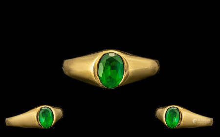18/20ct Gold Nice Quality single Stone Emerald Set Ring. The faceted natural emerald of excellent
