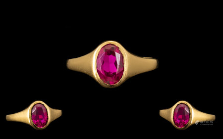 Portuguese 18ct Gold Stunning Single Stone Ruby Set Ring. Poss. Mozambique natural ruby of pigeons