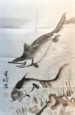 李苦禪 魚樂圖