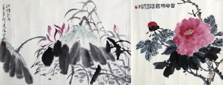 陳永康 花卉三張