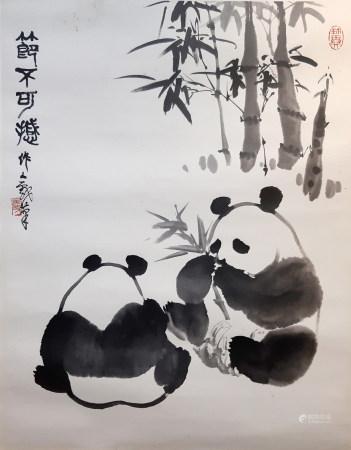 吳作人 熊貓