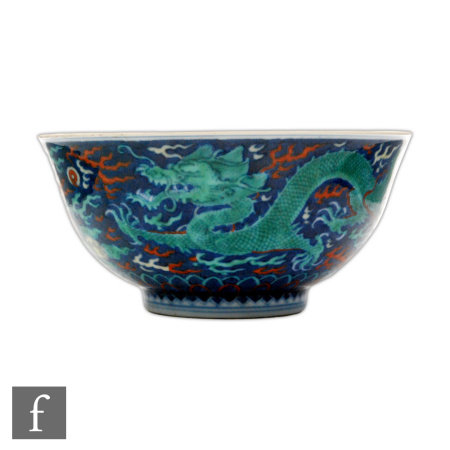 A Chinese enamelled 'Dragon' bowl, Qianlong seal mark (1736-95), but later, the 'U' form bowl rising