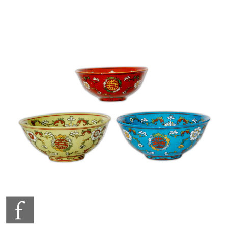 A collection of three 20th Century Chinese enamelled bowl, Qianlong (1736-95) four character