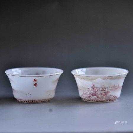 清 矾红山水纹碗