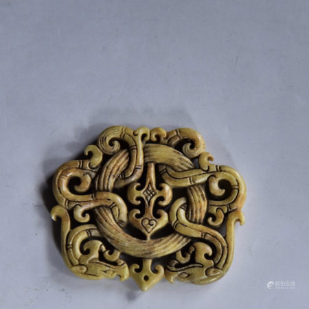 汉 龙纹镂雕玉佩