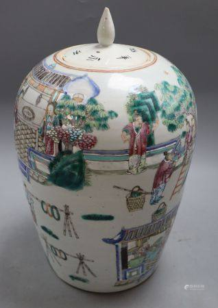 A Chinese famille rose jar, associated cover, height 35cm
