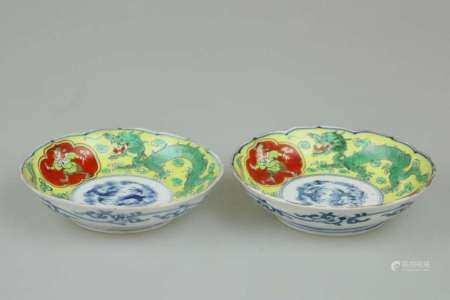 Japan, paar Schalen, Porzellan, 'Imari', Vierer Pinselmarke: Fuki Choshun, wohl Meiji (1868-1912).