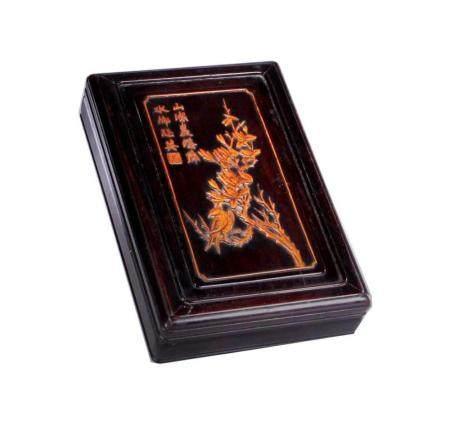 Chinese Qing Dynasty Hongmu Box