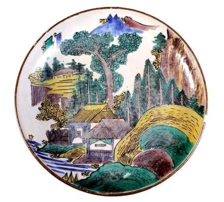 Japanese 19c. Ao-Kutani Yoshidaya Plate