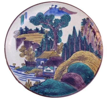Japanese 19c. Ao-Kutani Yoshidaya Dish