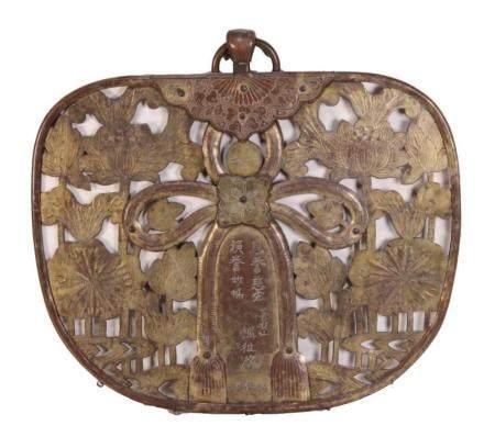 Japanese Edo Period Gilt Copper Keman