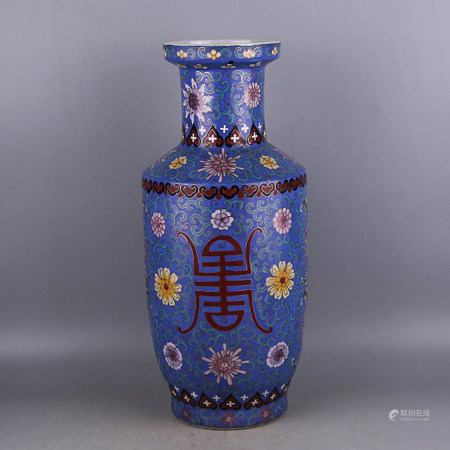 Chinese Famille Rose Rouleau Porcelain Vase