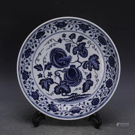 Chinese Blue White Foliage Porcelain Plate