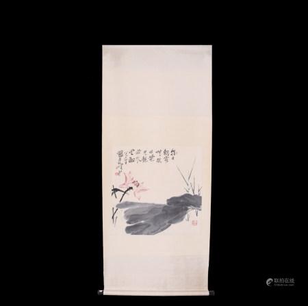 Chinese Scroll Painting Pan Tianshou-Lotus