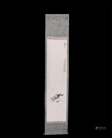 Chinese Scroll Painting Zhang Shuqi-Reed Goose