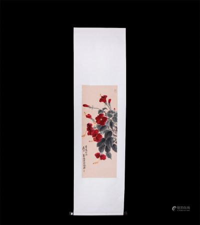 Chinese Scroll Painting Xiao Shufang-Fuso