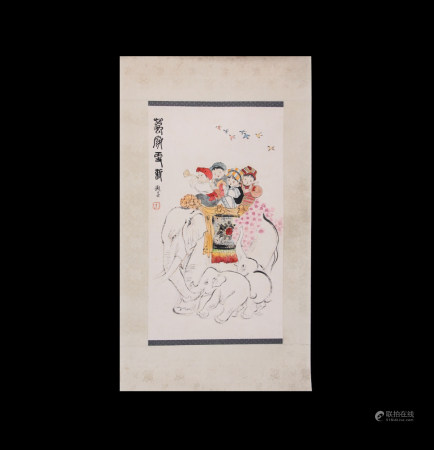Chinese Scroll Painting Liu Dan House-Character