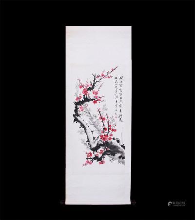 Chinese Scroll Painting Yu Xining-Shuangqing