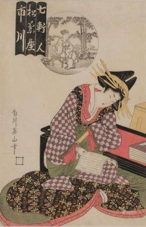 Japanese Woodblock Print by Kikugawa Eizan (1787-1867)