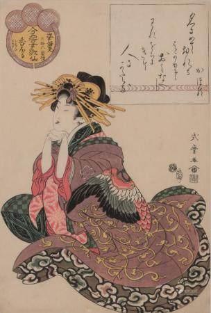 Japanese Woodblock Print by Kitagawa Shikimaro (active circa