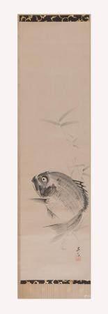 Shibata Zeshin Japanese, 1807-1891 Tai Fish