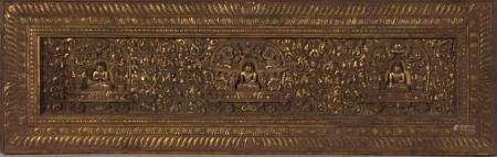 Tibetan Gilt-Wood Manuscript Cove; Together with a Framed Ja