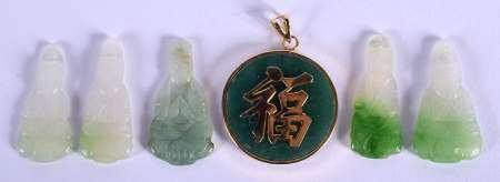 AN EARLY 20TH CENTURY CHINESE GOLD MOUNTED JADEITE PENDANT together with five jadeite carvings. (6)