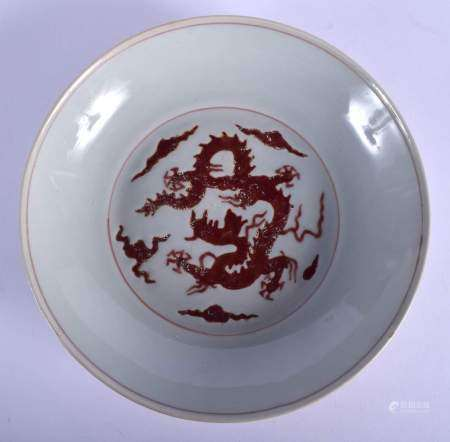 A CHINESE IRON RED PORCELAIN DRAGON SAUCER DISH 20th Century, bearing Chenghua marks to base. 21 cm