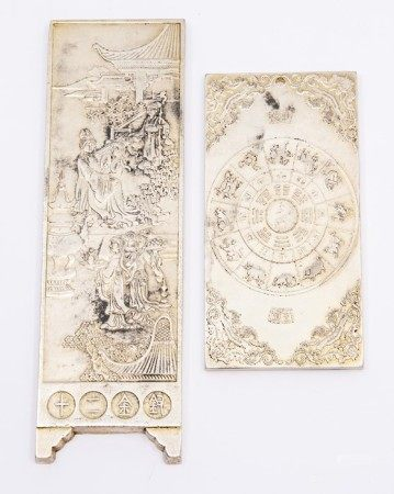A Japanese silver calendar plaque and another Zodiac plaque, stamped  (2)