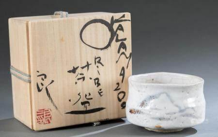 KOIE RYOJI, SHINO ORIBE TEA BOWL.