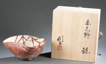 TOSHISADA WAKAO, BOWL.