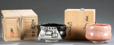2 JAPANESE ORIBE TEA BOWLS.