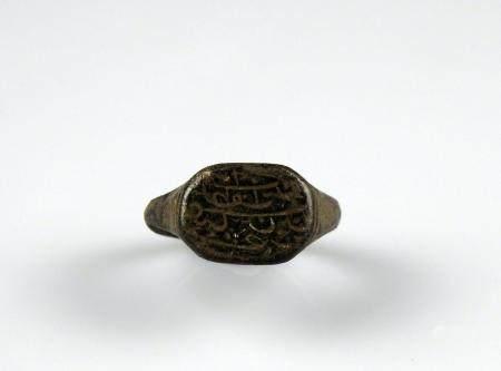 Jolie bague comportant plusis lignes d'inscriptions arabes Bronze Diamètre interne 2 cm jonc