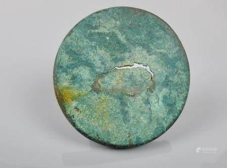 Attache de char.Bronze. Epoque celte.Ier millénaire av J.C.L :9cm.