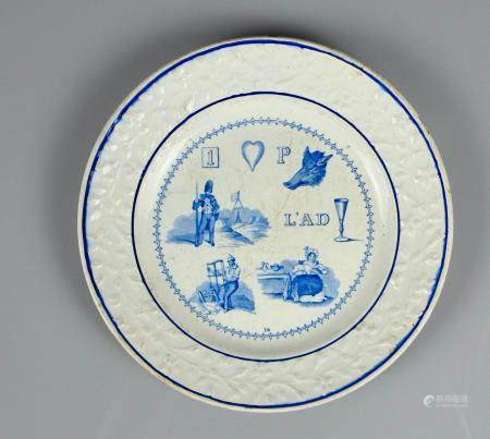 Assiette à charade. Porcelaine de Choisy.D :env 20cm.Circa XIXès. « Un cœur brave l'adversité »