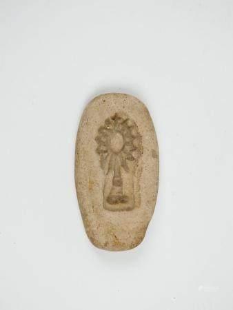 Moule orné d'un motif géométrique Terre cuite 8 cm Amérique Précolombienne