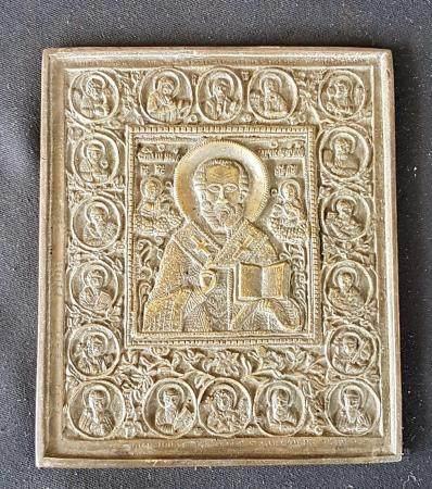 Autel de voyage à décor de saints Bronze 15 cm ope de l'Est XIXème siècle