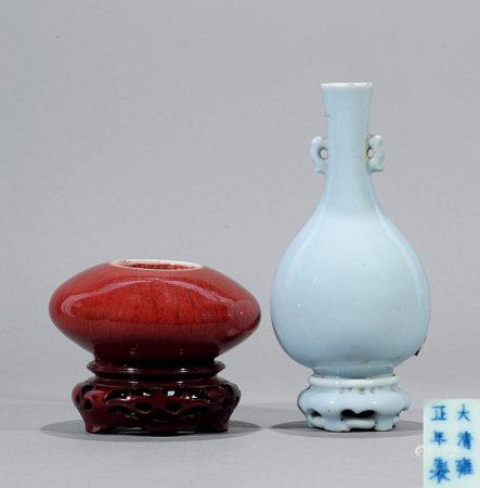 清 天藍釉雙耳膽瓶 連紅釉水盂