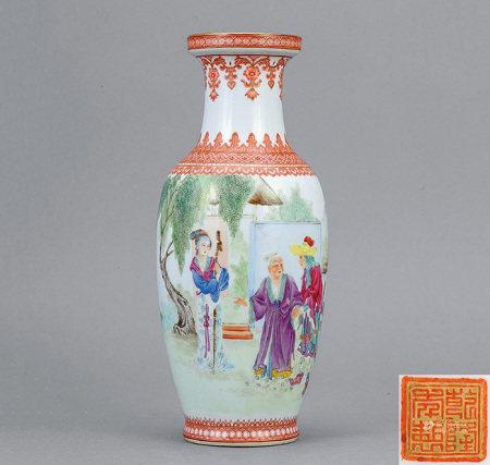 """70年代 粉彩""""代父從軍""""圖瓶"""