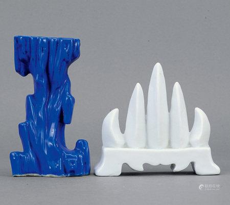 清 藍釉山子型燭台 連白釉筆山