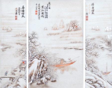 趙連城 雪景人物座屏 一套三件