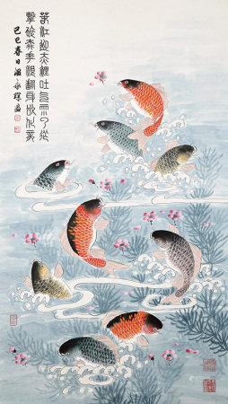 溫永琛 九如圖 (附微書)