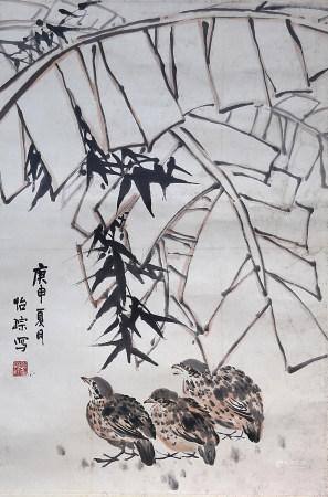 郭怡孮 竹雞