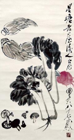 齊白石 蔬果圖