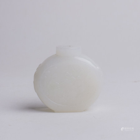 Chinese White Jade Snuff Bottle with Scholars